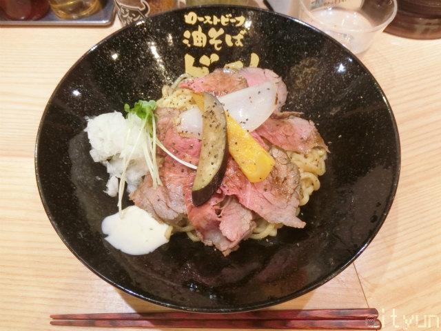 びーすと新宿@感謝祭2~WM.jpg