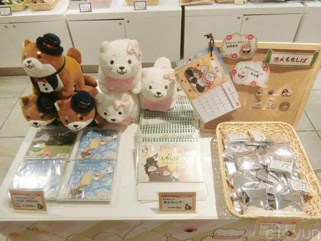もちしば生誕祭2018@新宿2~WM.jpg