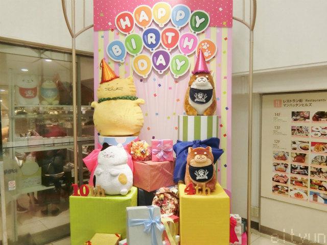 もちしば生誕祭2018@新宿7~WM.jpg