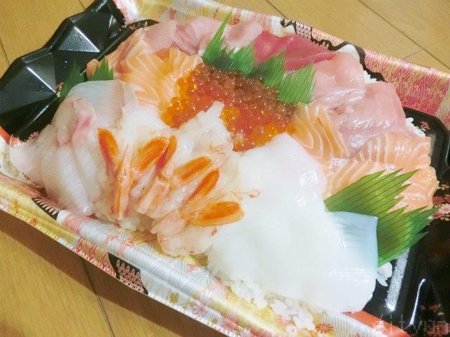 メガドンキユニー@海鮮丼10~WM.jpg