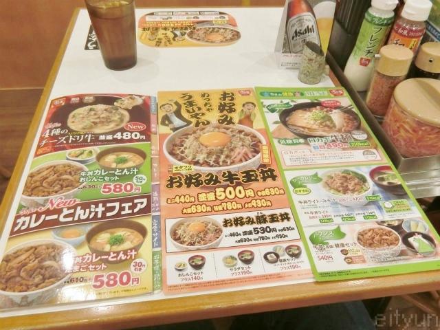すき家期間201810@お好み牛玉丼9~WM.jpg