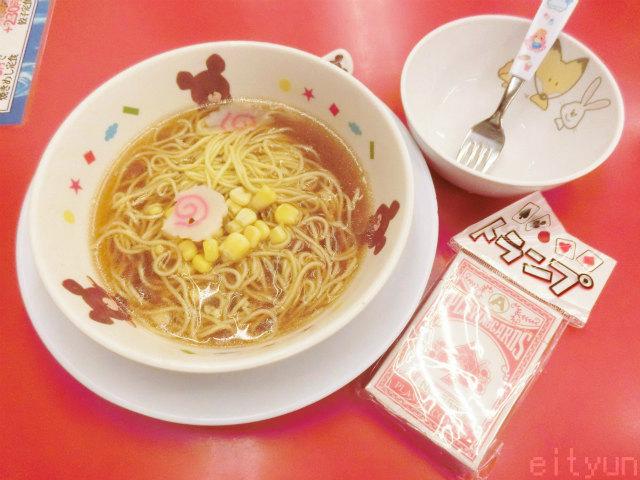 魁力屋座間@おもちゃ2~WM.jpg