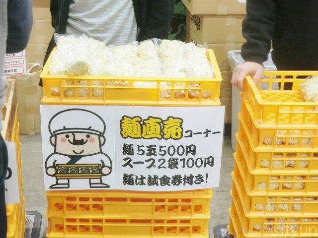 四之宮商店@感謝祭12~WM.jpg