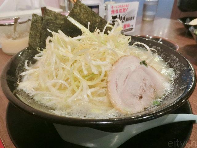 町田商店成瀬@らーめん4~WM.jpg