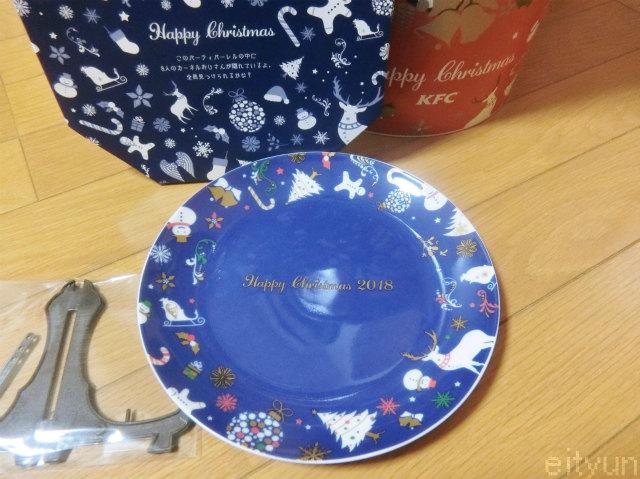 ケンタ2018@クリスマス6~WM.jpg