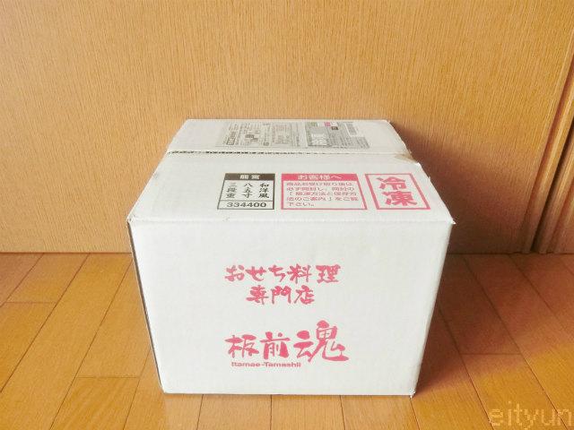 おせち料理2019@板前魂~WM.jpg