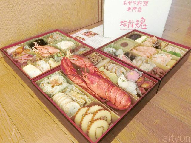 おせち料理2019@板前魂8~WM.jpg