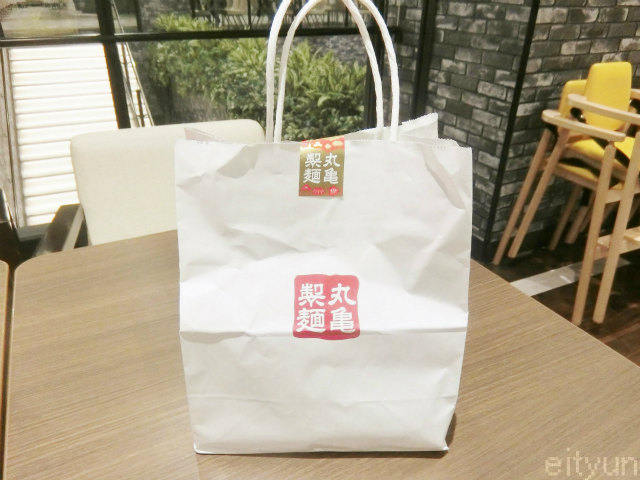 丸亀製麺福袋2019@座間イオン~WM.jpg