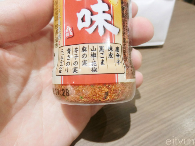 丸亀製麺福袋2019@座間イオン2~WM.jpg