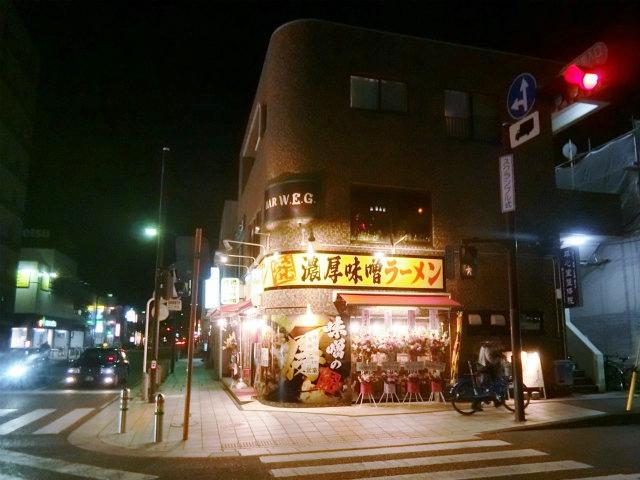 味噌の侍@大和201902~WM.jpg