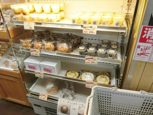 卵菓屋@愛甲郡店内5~WM.jpg