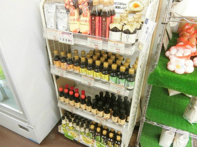 卵菓屋@愛甲郡店内2~WM.jpg