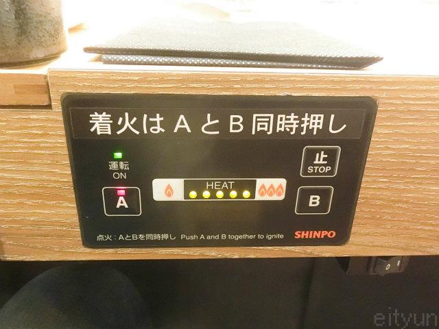 焼肉ライク@新宿14~WM.jpg