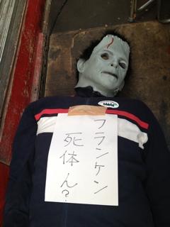 ハロウィンイベントの死体画像