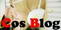 コスプレ写真用ブログ