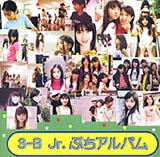 3-B Jr.ぷちアルバム