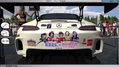 紅茶花伝 AMG GT3