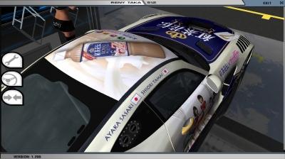 [4096] 紅茶花伝 AMG GT3