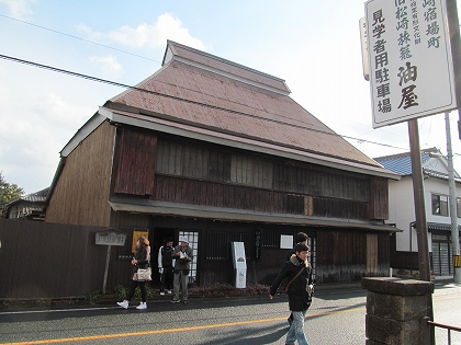 松崎宿外観