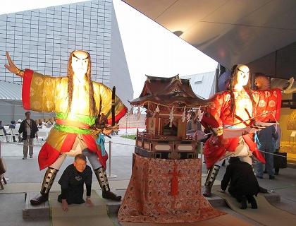九州芸文館火祭り