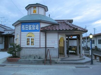夕暮れの長田鉱泉場