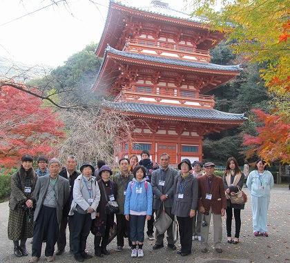 清水寺の紅葉三重塔