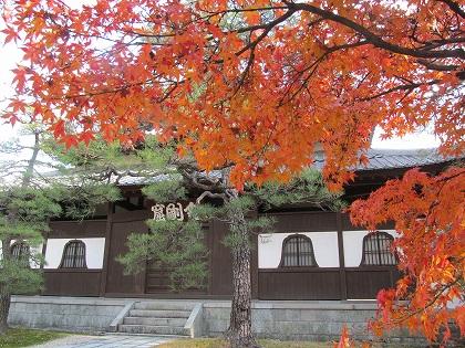 梅林寺の紅葉