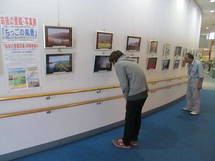 景観写真展2013(ちっごの風景)