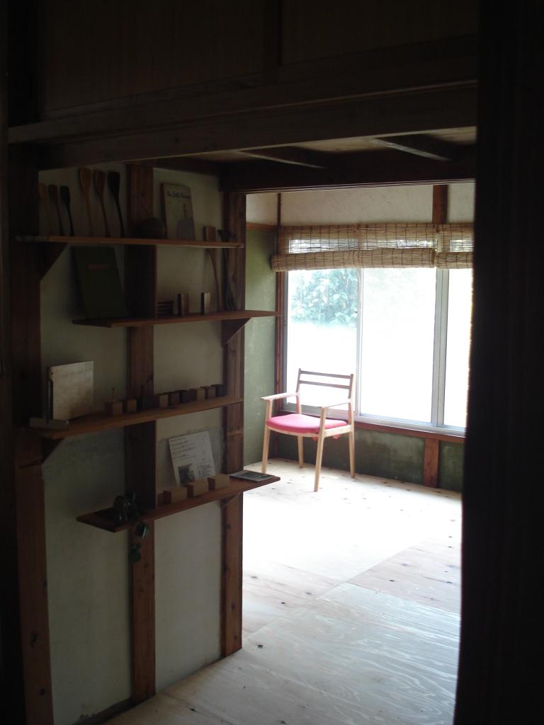 改装中の和室1