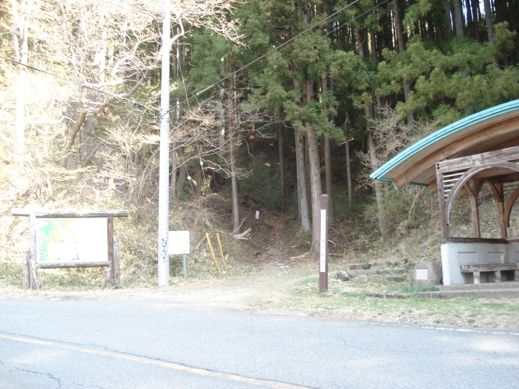 旧中山道入口