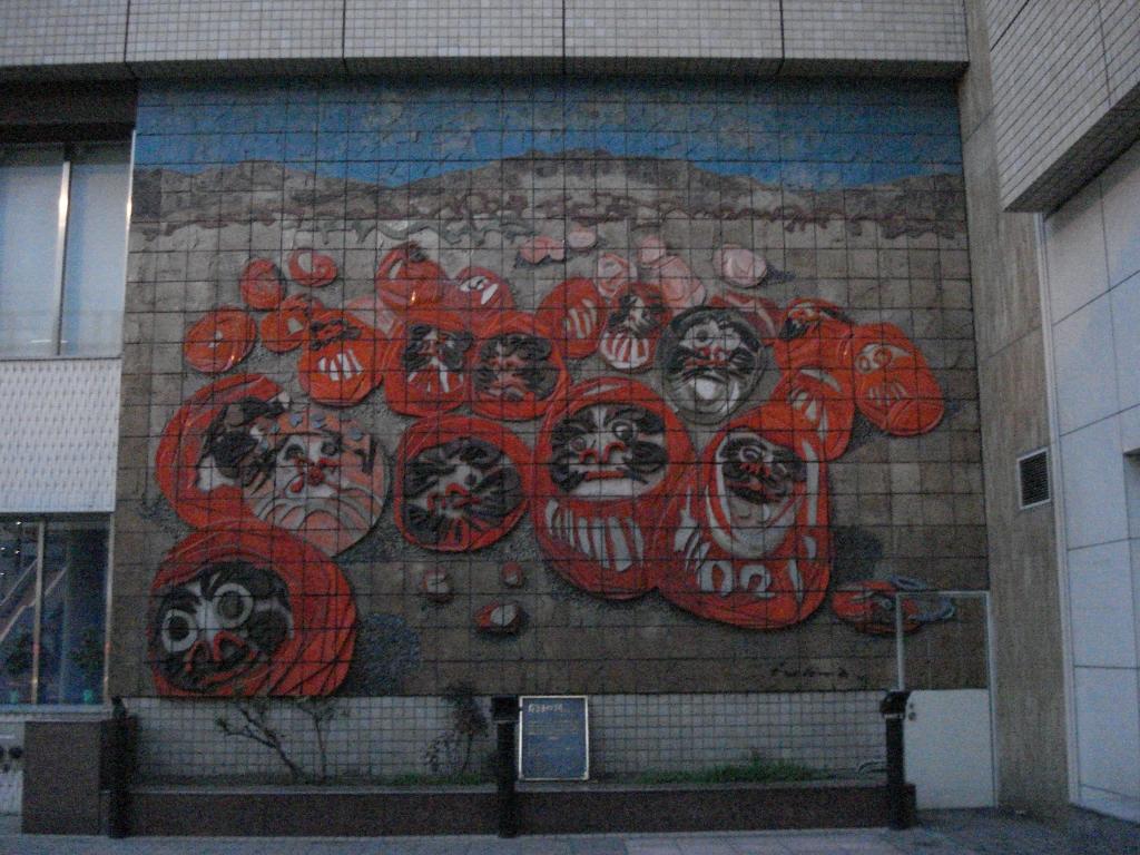 高崎駅ダルマの壁画