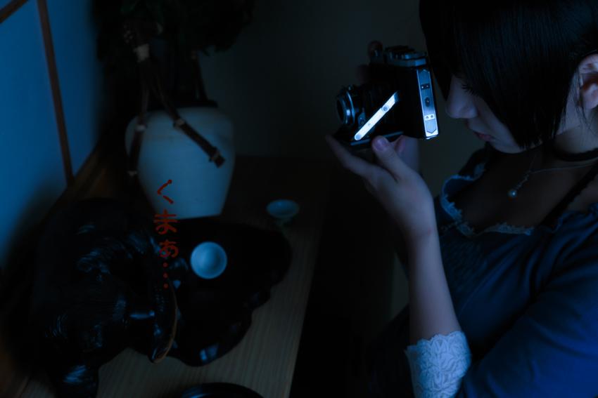 20121123_弥也_0113-Edit.jpg