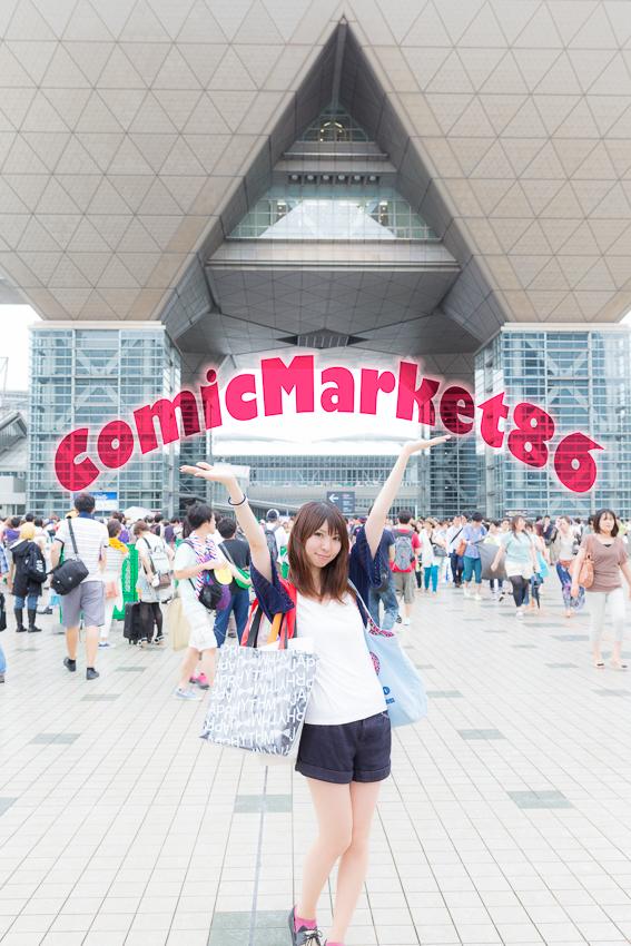 20140816_コミケ_0071-Edit.jpg