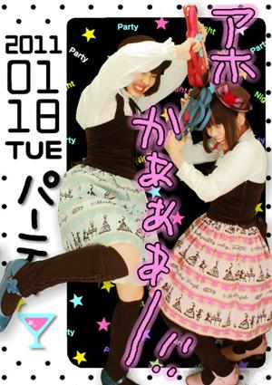 11-01-18_226.jpg