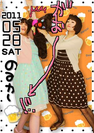 20110528_09.jpg
