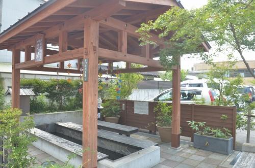 花の木温泉
