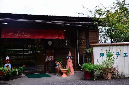 緒方町 アンティーク