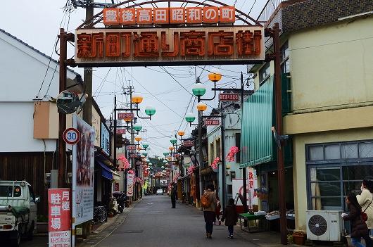 昭和の町 豊後高田