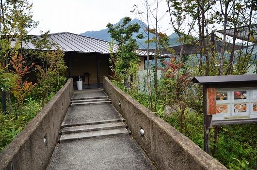 日本料理 山椒郎 湯布院