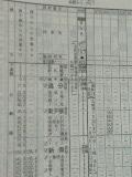 VFSH0052.JPG