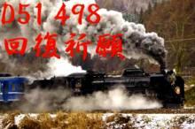 D51498kaifuk