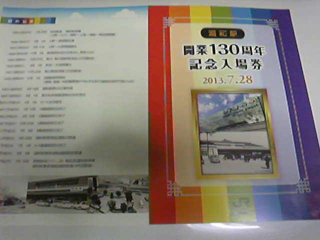 Image458.jpg