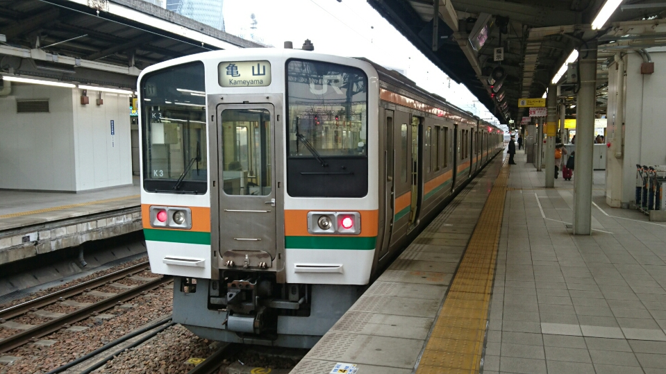 DSC_1059.JPG