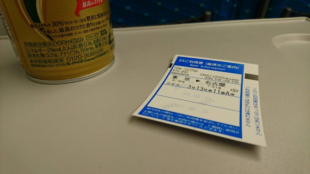 DSC_1057.JPG