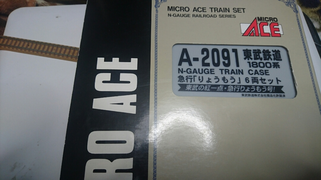 DSC_1651.JPG
