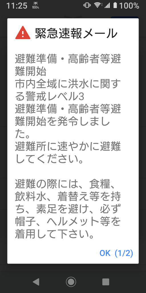 20191202_2915322.png