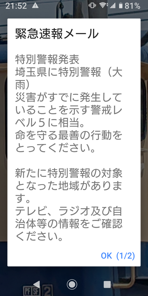 20191202_2915346.png