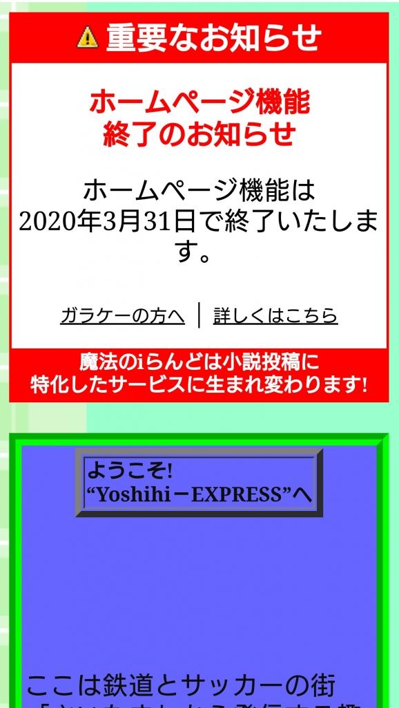 20200118_2937190.jpg