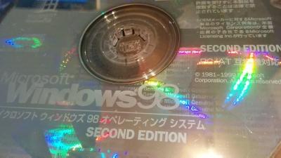 マイクロソフト ウィンドウズ 98 オペレーティングシステム SECOND EDITION