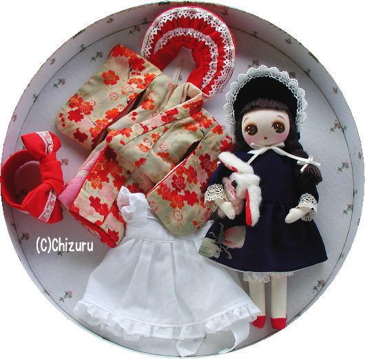 着物文化人形のセット